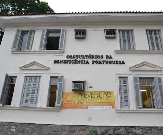 Vista do Edifício dos Consultórios da Beneficência Portuguesa, onde se encontra a Unidade Dermatológica, Coordenado pelo Prof. Dr. Luiz Jorge Fagundes, Coordenador Científico do CEADS,local onde se realizou a Campanha Nacional de Prevenção ao Câncer da Pele.